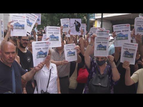 Συγκέντρωση πρώην εργαζομένων της Ελευθεροτυπίας στην Alpha Bank