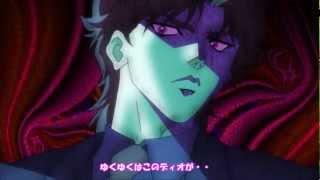 恋愛ディオキュレーション - YouTube