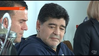 Марадона может остаться жить в Бресте. Пресс-конференция