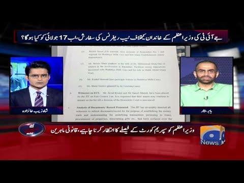 Aaj Shahzaib Khanzada Kay Sath - 10 July 2017