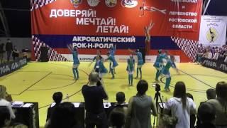 00041. Чемпионат и Первенство Ростовской области 2017