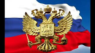 Смыслы  1 09 17  Флаг России  Самодержавие против Серебряного всадника  Зеленая Тара