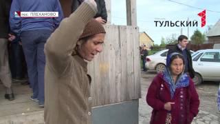 Как плехановские цыгане отреагировали на отключение света. РЕПОРТАЖ