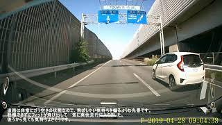 危険運転 ガラガラの298号でネズミ捕りに御用になった映像 スピード違反
