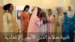 ثانوية صلاح الدين الايوبي الاعدادية بني وكيل الفقيه بن صالح