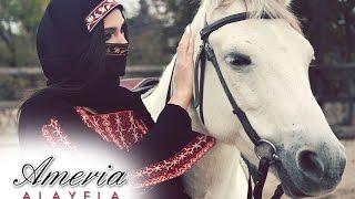 Ameria -  Alayela (Videoclip Oficial)