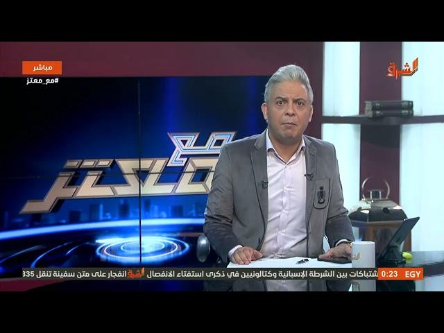 معتز مطر يروي أسرار الخلاف بين ملك الأردن والأمير حمزة بن حسين