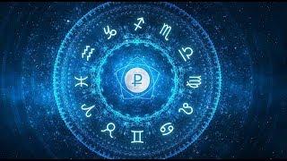 Астрология против науки. Почему ученые скрывают неудобные факты?