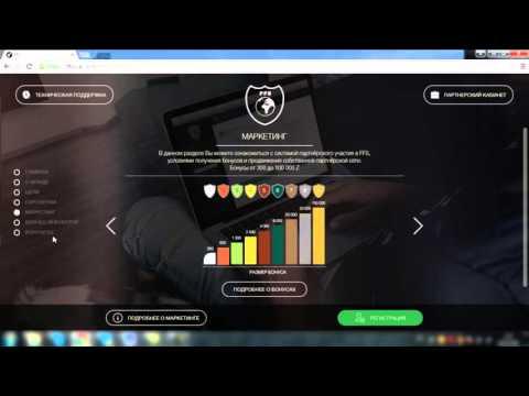 Фонд Финансовой Стабильности FFS Обзор Компании онлайн видео