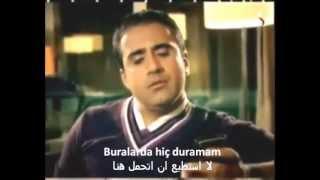 مترجمة Emrah Gotur Beni Gittigin Yere