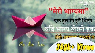 man xune line haru, Nepali quotes 2020 | nepali love status, ma ani timi
