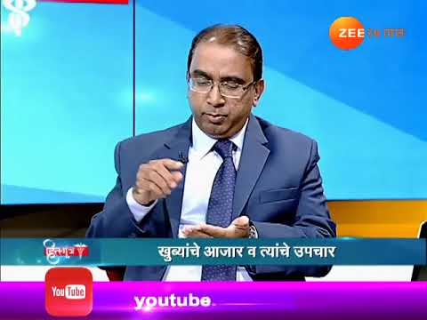 Hitguj : Dr Anand Jadhav On Hip Replacement 14th February 2018