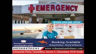 Affordable and Hi-Tech Vedanta Air Ambulance Services in Siliguri