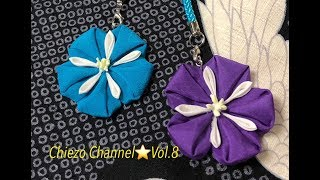 ChiezoChannel☆Vol.8朝顔のストラップの作り方