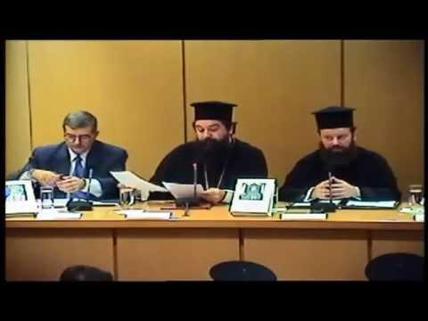 Παρουσίαση Α΄,Β΄,Γ΄ τόμων των έργων του Μακαριστού Αρχιεπισκόπου Χριστοδούλου
