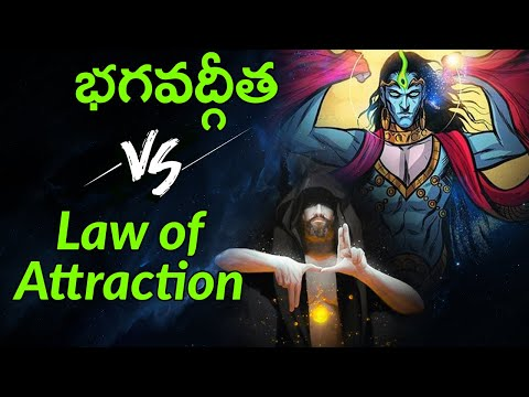 Bhagavad Gita Lessons In Telugu | Vs | Law Of Attraction Success Story In Telugu | LifeOrama