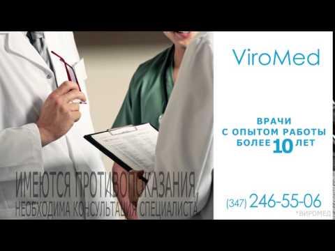 Лечение хронического простатита в воронеже