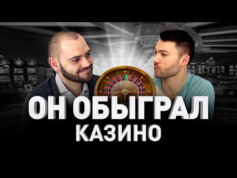 Фадеев кирилл бинарные опционы вк