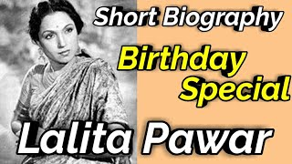 LALITA PAWAR Birthday Special   Short Biography