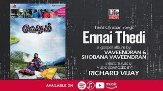 [OFFICIAL VIDEO] Ennai Thedivantha | Female Ver   - YouTube