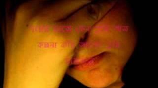Phirte  Ghore  Voy      Shayan
