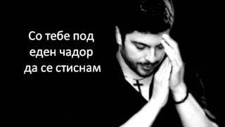 "Тоше Проески ""По тебе"" Со текст"
