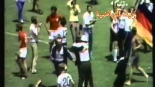 جميع أهداف مباريات كأس العالم 1970 م تعليق عربي