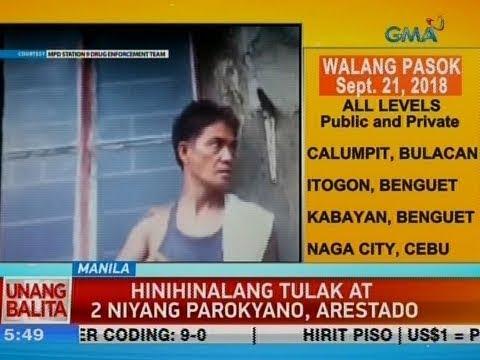 [GMA]  UB: Hinihinalang tulak at 2 niyang parokyano, arestado