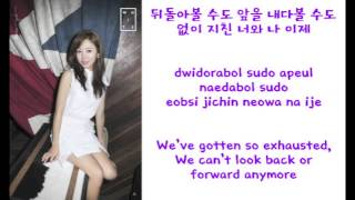 Apink - Remember LYRICS (HAN + ROM + ENG) Member Color Coded