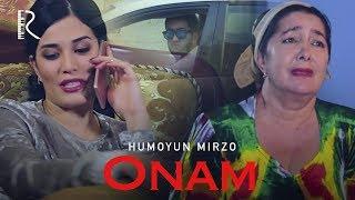Humoyun Mirzo - Onam   Хумоюн Мирзо - Онам