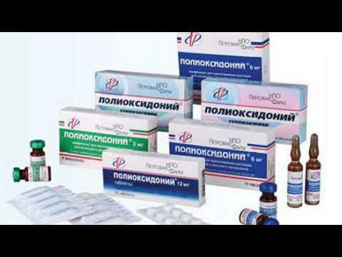 Реальное лечение от простатита