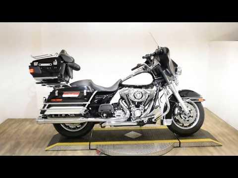 2008 Harley-Davidson Police Electra Glide® in Wauconda, Illinois