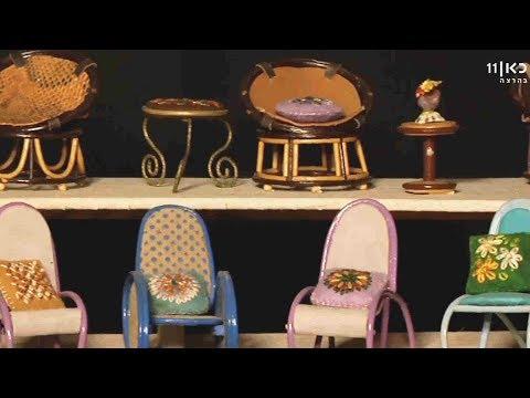 סיפור חייו ויצירותיו של אומן המיניאטורות משה זמטר בן ה-95