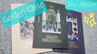 Unboxing Golden Child 2nd Album - Game Changer (Ver. A, B, C)