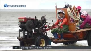 2016년 06월 09일 방송 전체 영상