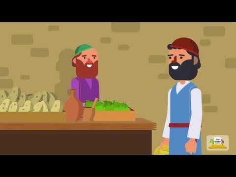 Mitzvah in a Minute - Ma'aser Sheni