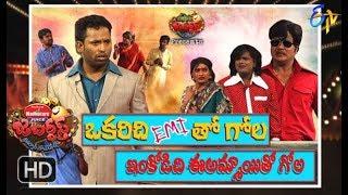 Jabardasth – Comedy Show – 26th Apr