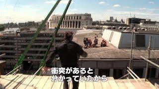 トム・クルーズの壮絶スタントを総まとめ!映画「ミッション:インポッシブル/フォールアウト」メーキング映像が公開