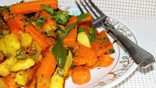 Carrot & Potato Side Dish (Vegan) | Quick & Healthy Vegan Recipe