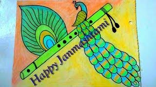 Descargar Mp3 De Janmashtami Card Gratis Buentema Org
