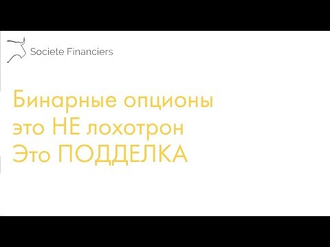 Стратегии на бинарные опционы iq option