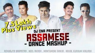 Assamese Dance Mashup - Dj CNA 🔥 Letest Assamese Remix Song 2020 🔥 Superhit Song's Remix Mashup
