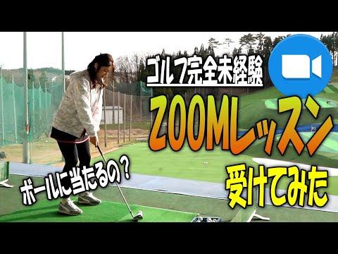 遠隔ゴルフレッスンであなたの悩み解決します プロゴルファーによる1回のレッスンで悩み解決 イメージ1
