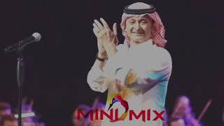 اغاني حصرية ميني مكس عبدالمجيد عبدالله Dj Oj تحميل MP3