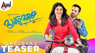 Bramhachari Kannada 2K Teaser 2019 | Sathish Ninasam | Aditi | Dharma Vish | Uday K Mehta