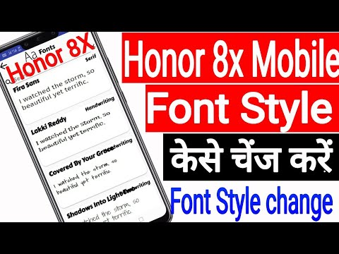 Honor 9n font style(text style) kaisa change kare [NO ROOT