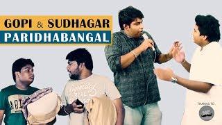 Paridhabangal Comedy collection || Best Parithabangal Collection || Gopi and Sudhakar