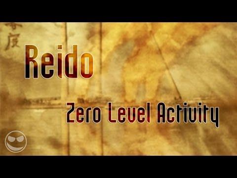 Reido -