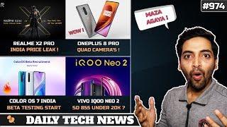 Realme X2 Pro India Price,Color OS 7 India,Oneplus 8 Pro,Netflix Amazon India Censor,Tiktok #974