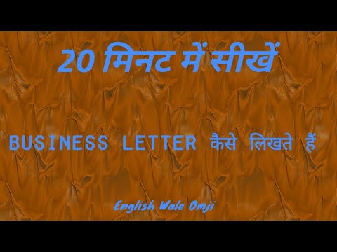 mp4 Business Letter Example Pdf, download Business Letter Example Pdf video klip Business Letter Example Pdf